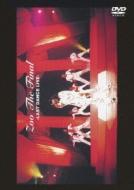 ZOO THE FINAL -LAST DANCE LIVE-
