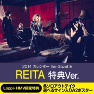 2014 Calendar (REITA)/ the GazettE [Loppi & HMV Limited]