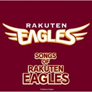 Song Of Rakuten Eagles