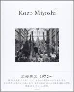 Kozo Miyoshi