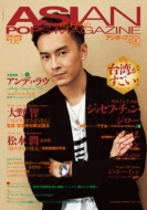 ASIAN POPS MAGAZINE 106号