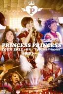 PRINCESS PRINCESS TOUR 2012〜再会〜at 東京ドーム
