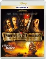 パイレーツ・オブ・カリビアン/呪われた海賊たち MovieNEX[ブルーレイ+DVD]