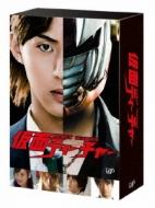 仮面ティーチャー DVD-BOX 豪華版 <初回限定生産>