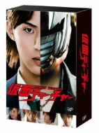 Kamen Teacher  Blu-Ray Box