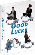GOOD LUCK!! ブルーレイ BOX