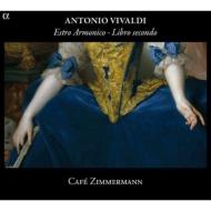 ヴィヴァルディ:協奏曲集「調和の霊感」 Op.3(第7〜12番) カフェ・ツィマーマン