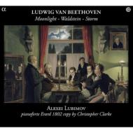 ベートーヴェン:三つのピアノ・ソナタ〜月光、ヴァルトシュタイン、テンペスト アレクセイ・リュビモフ(フォルテピアノ/エラール1802年)