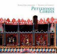 Petitiones Cordis: Lieshout / Schola Stralsundensis