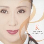 50周年記念アルバム 「K」