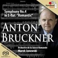 交響曲第4番『ロマンティック』 ヤノフスキ&スイス・ロマンド管弦楽団