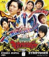 スーパー戦隊シリーズ::獣電戦隊キョウリュウジャー VOL.8