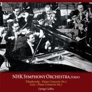 チャイコフスキー:ピアノ協奏曲第1番、リスト:ピアノ協奏曲第1番、他 シフラ、岩城宏之&NHK交響楽団(1964 ステレオ)