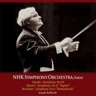 ブルックナー:交響曲第4番『ロマンティック』、モーツァルト:『ジュピター』、ハイドン:『驚愕』 カイルベルト&NHK交響楽団(1968 ステレオ)(2CD)