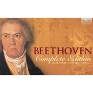 主要作品全集〜ブロムシュテット、ジンマン、コリン・デイヴィス、ブロンフマン、テツラフ、ズスケ四重奏団、ブレンデル、他(86CD)