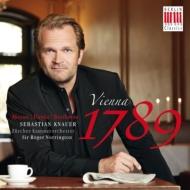 ベートーヴェン:ピアノ協奏曲第2番、モーツァルト:ピアノ協奏曲第27番、ハイドン:ソナタ第59番 クナウアー、ノリントン&チューリッヒ室内管