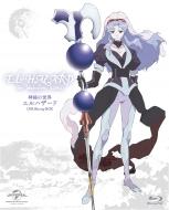 神秘の世界 エルハザード OVA 1stシリーズ Blu-ray BOX