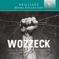 『ヴォツェック』全曲 ケーゲル&ライプツィヒ放送交響楽団、アダム、ゴルトベルク、他(1973 ステレオ)(2CD)