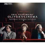 Oliver's Cinema