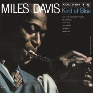 Kind Of Blue (モノラル/180グラム重量盤レコード)