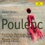 スターバト・マーテル、グローリア、黒衣の聖母への連祷 パーヴォ・ヤルヴィ&パリ管弦楽団、プティボン