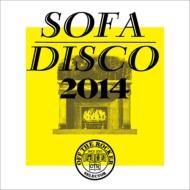 OFF THE ROCKER presents SOFA DISCO 2