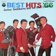 ベスト・ヒット'66