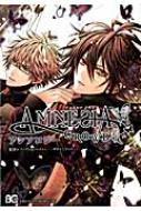 AMNESIA CROWD アンソロジー(仮)B's-LOG Comics