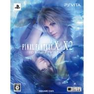 FINAL FANTASY X/X-2 HD Remaster TWIN PACK