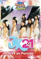 Jk21 Live On Parade Ktvアイドル Special (Lh)