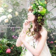secretgarden 【初回限定盤 (CD+DVD)】