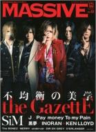 MASSIVE Vol.12 シンコーミュージックムック