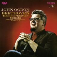 Beethoven Piano Sonata No.29, Nielsen Piano Works : Ogdon