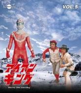 アイアンキング Vol.5