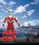 アイアンキング Vol.6
