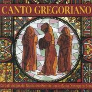 グレゴリアン・チャント(グレゴリオ聖歌) シロス修道院合唱団