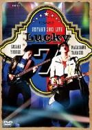 磁石 単独ライブ「Lucky7」