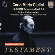 交響曲第8番『未完成』、第9番『グレート』 カルロ・マリア・ジュリーニ&ベルリン・フィル(1977年ステレオ・ライヴ)