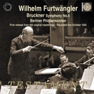 交響曲第5番 フルトヴェングラー&ベルリン・フィル(1942)