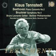 ブルックナー:交響曲第4番、ベートーヴェン:ピアノ協奏曲第2番 クラウス・テンシュテット&ベルリン・フィル、ゲルバー(1981年ステレオ・ライヴ)(2CD)