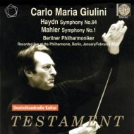 マーラー:交響曲第1番『巨人』、ハイドン:交響曲第94番『驚愕』 カルロ・マリア・ジュリーニ&ベルリン・フィル(1976年ステレオ・ライヴ)(2CD)