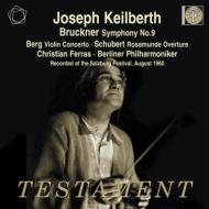ブルックナー:交響曲第9番、ベルク:ヴァイオリン協奏曲、他 ヨゼフ・カイルベルト&ベルリン・フィル、クリスチャン・フェラス(1960年ライヴ)(2CD)