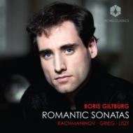 ラフマニノフ:ピアノ・ソナタ第2番、リスト:ピアノ・ソナタ、グリーグ:ピアノ・ソナタ ギルトブルグ