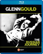 ドキュメンタリー『グレン・グールド/ロシアへの旅』