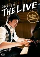『THE LIVE』 清塚信也