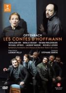 『ホフマン物語』全曲 ペリー演出、ドゥネーヴ&リセウ大劇場、デセイ、スパイレス、ナウリ、他(2013 ステレオ)(2DVD)