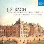 ブランデンブルク協奏曲全曲 ロッター&ホーフカペレ・ミュンヘン、オベルリンガー、ヒレ・パール、他(2CD)
