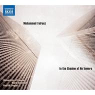 グラス:協奏的幻想曲、フェイルーズ:『消えたタワーの影の中で』 カンザス大学ウィンド・アンサンブル