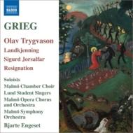 故郷への帰還、『十字軍の兵士シグール』より、オラヴ・トリグヴァソンより3つの情景、他 エンゲセト&マルメ響、マルメ歌劇場管、他