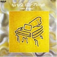 & Piano (180グラム重量盤レコード/Speakers Corner)